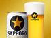 サッポロビール.png