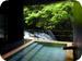 東山温泉.png